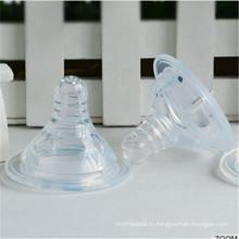 Прозрачный жидкий силиконовый сосок для медицинских целей