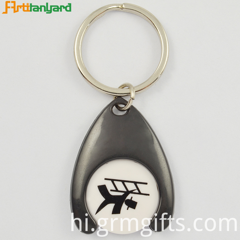 Trolley Keychain With Soft Enamel