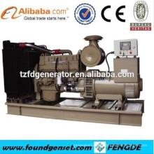 generador de motor eléctrico con CE aprobado para la venta
