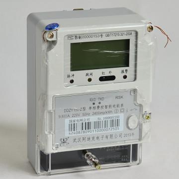Prepago inalámbrico antirrobo Medidor electrónico inteligente