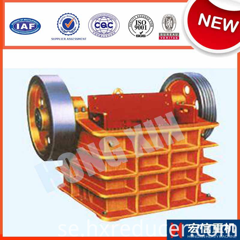 Large Capacity Kaolin Jaw Crusher Manufacturer