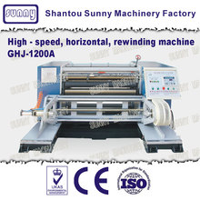 Narrow width slitters Vertical slitting machines