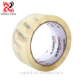 Custom Logo Printed Clear Box Sealing Tape