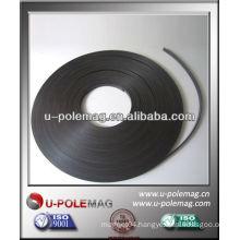 rubber magnetic stripe for motor