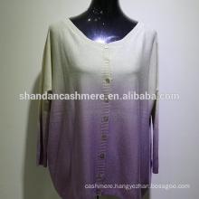 Silk55%cashmere45% women's space dye cardigan
