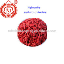 Dried sweet goji berry dried fructus lycii