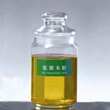 Oligomers prebiotics XOS Xylo oligosaccharide syrup