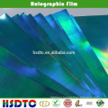 PET Holographic Film/Laser Film for UV print with SGS certificate