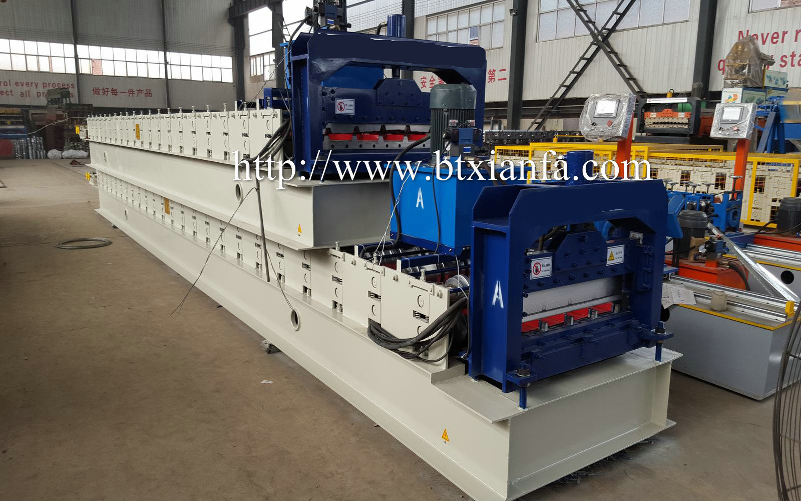 botou xianfa roll forming machine