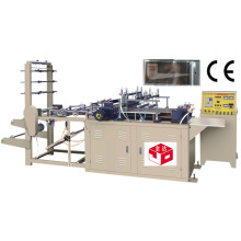 Машина для изготовления мешков с компьютерным управлением Ziplock (FQZS-500-800)
