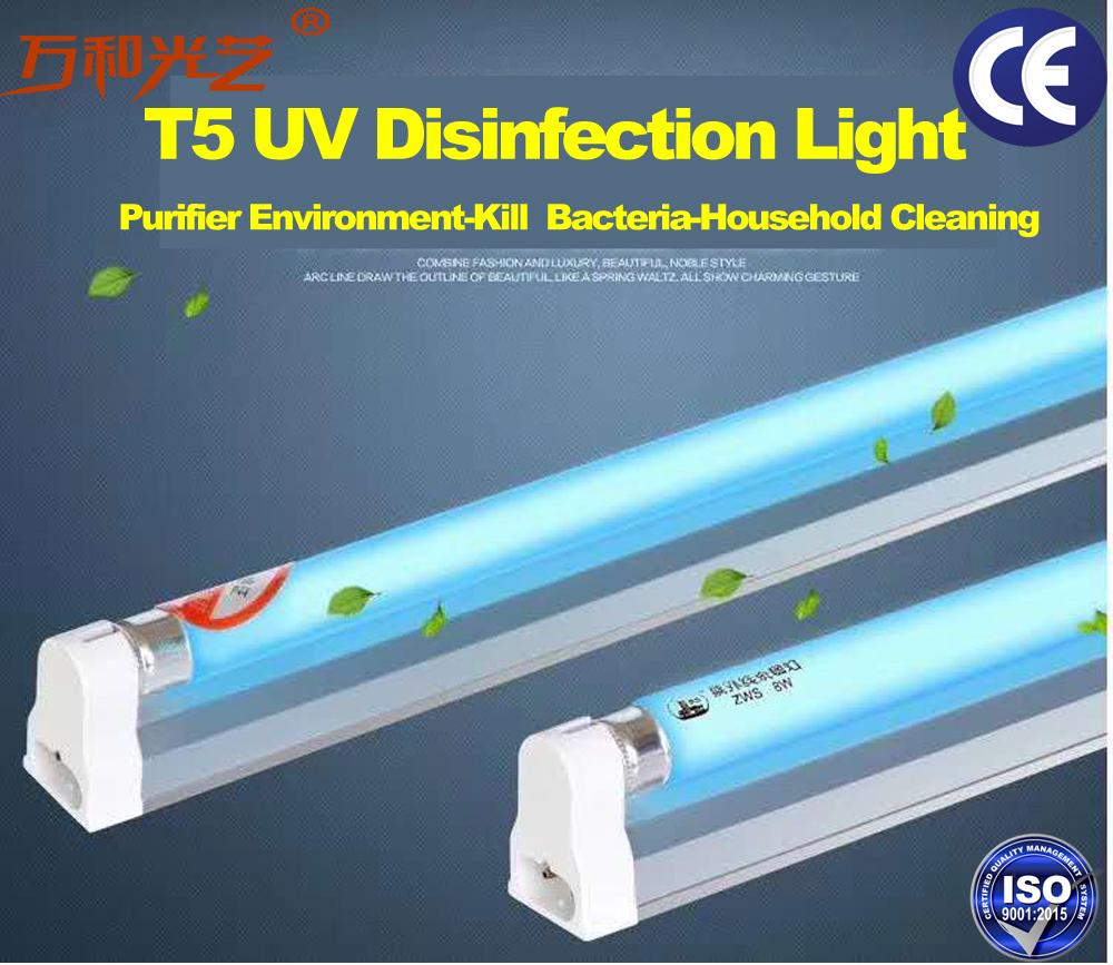 UV Disinfection Tube Light