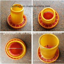 Plastic Chicken Feeder for Poultry Farm