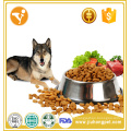 Easy digest&absorption chicken flavor pro plan old dry dog food