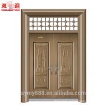 China profissional fornecedor duplo tamanho portas de metal aço balanço porta com janela