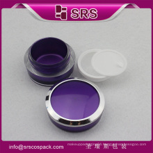 SRS cosmetic container packaging purple color empty jar