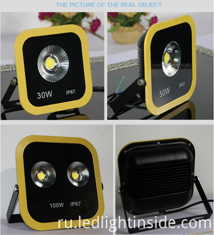 led flood lighting details