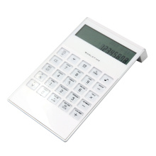 8 Digits Perpetual Calendar Calculator with World Time