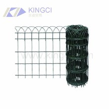 Tall/Short Black Garden Border Fence