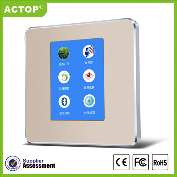 Smart Room Touch Switch