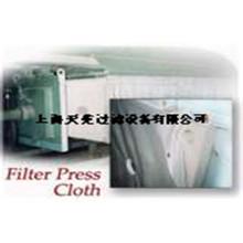 Filter Press Cloth for Filter Frame