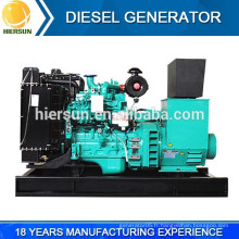 Vente chaude faible consommation de carburant AC synchrone 50hz 60hz générateur commutable