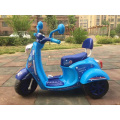 Hot Sales Electric Mini for Children Tricycle for Ride