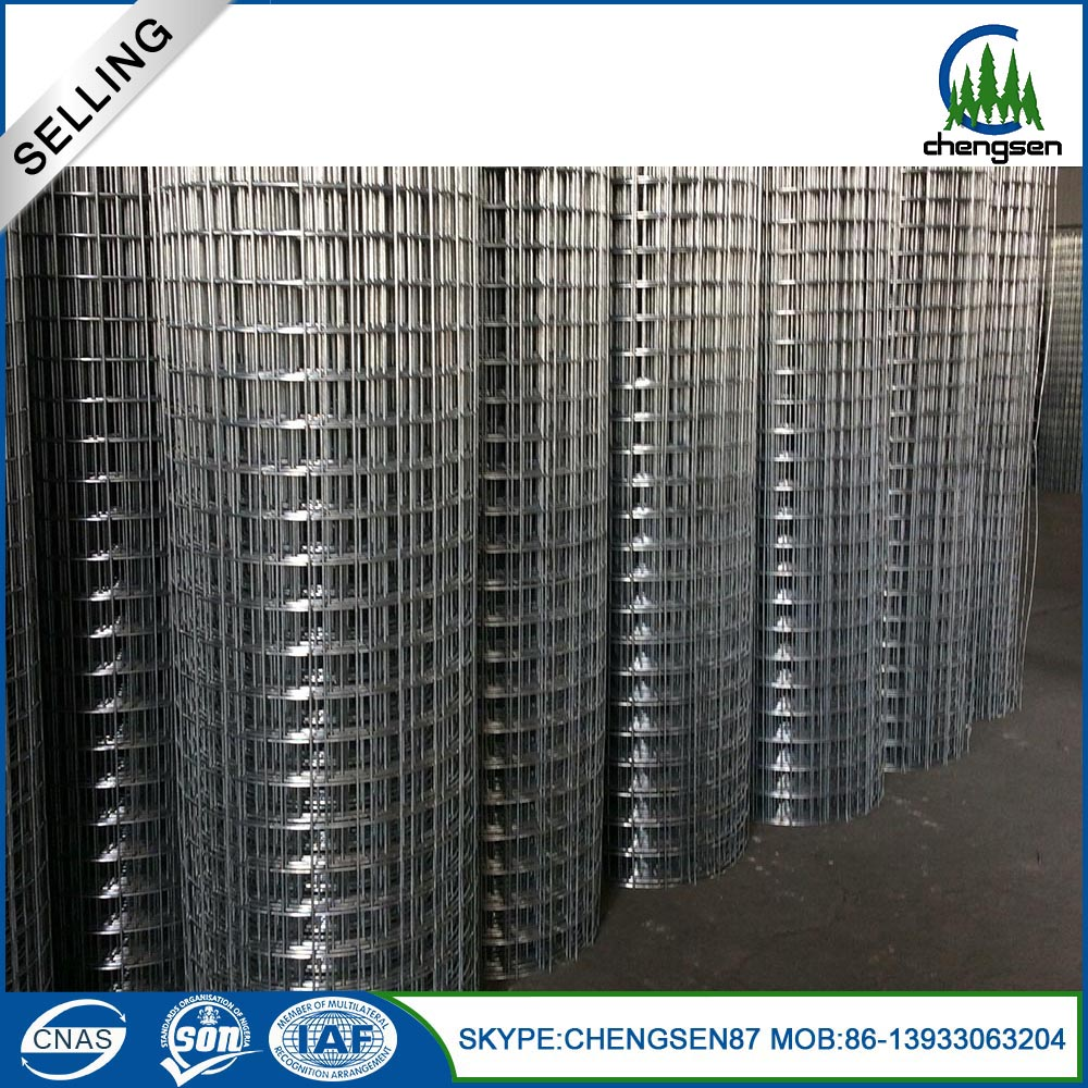 welded wire mesh (25)