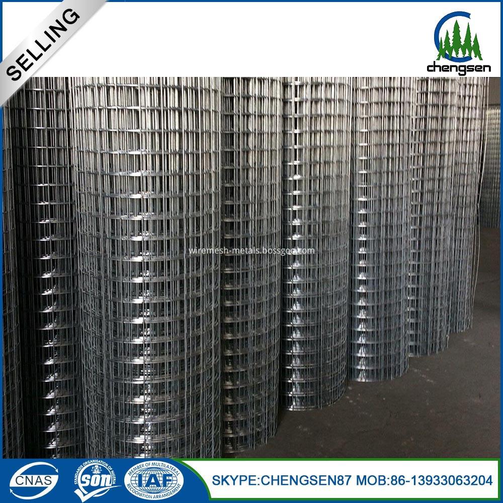 welded wire mesh (25)