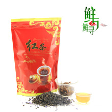 Té delgado de Yunnan de la desintoxicación del té negro de Congou del té negro de calidad superior