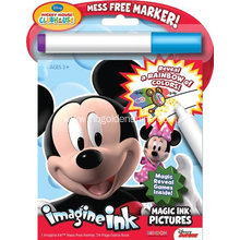Magic Activity Game Book