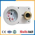 Латунный корпус с высоким качеством Smart Prepaid Water Meter с IC-картой