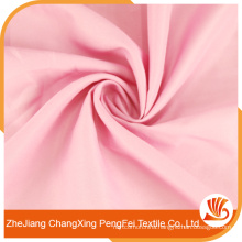 China factory wholesale upholstery fabric material