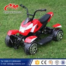 оптовая мини квадроцикл для 2-8 лет/высокое качество 4 колеса электрический квадроцикл для детей/детские электрические квадроциклы
