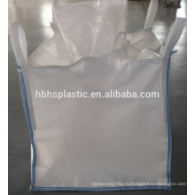 Высокое качество проводящий мкр мешок с spout юбка крышка