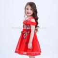 Melhor Preço Belo Vermelho Bordado Estilo Chinês Vestido Grande Menina Partido Frocks