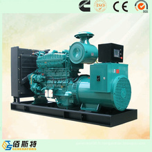 Générateur diesel CUMMINS avec 5% de réduction