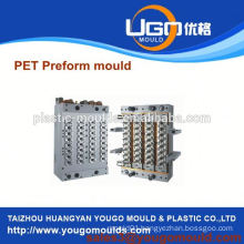 2014 promotion jar preform moulding