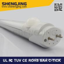 1.2m T8 LED Sensor Light with Tube