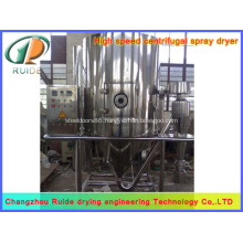 LPG Series Drying Mechine Spray Dryer for Coffee