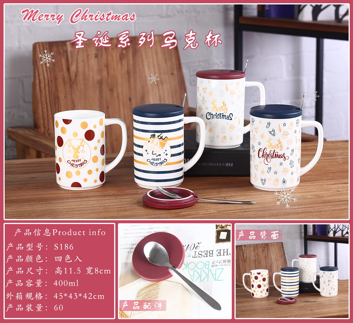 Cafe Style 14 Oz Coffee Mug and Spoon