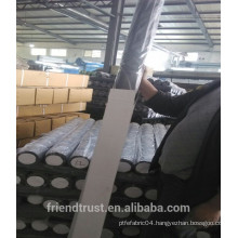 factory price screen cloth/mosquito mesh