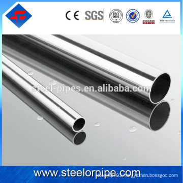 2016 New products good Quality seamless stainless steel pipe fitting made in china