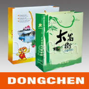 4c Custom Printed Gift Shopping Packaging Paper Bag