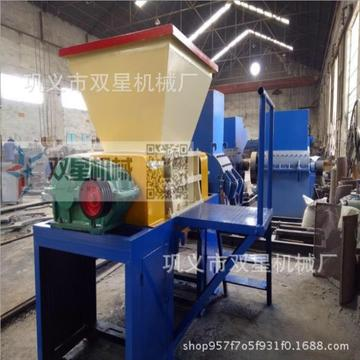 industri aluminium besi scrap shredder logam