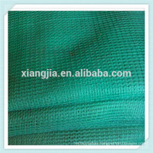 Construction flame retardant safety net / scaffolding nets made in china