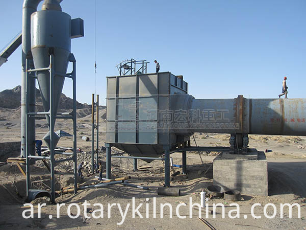 Picture of Dolomite Rotary Dryer