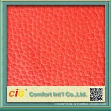 Высокое качество Оптовая моды популярных кожаный материал