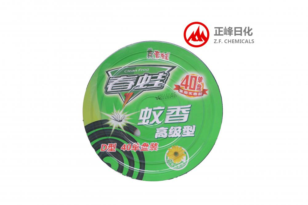 Household mosquito coil