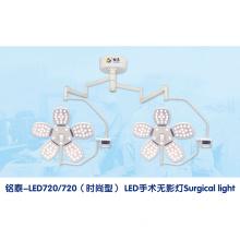 Mingtai LED720/720 fashion model surgery light