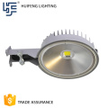 LED die-casting aluminum dusk to dawn security garden light
